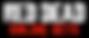logo-red-dead-online-beta.png