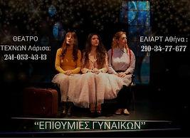 Станція-грецька-афіша.jpg