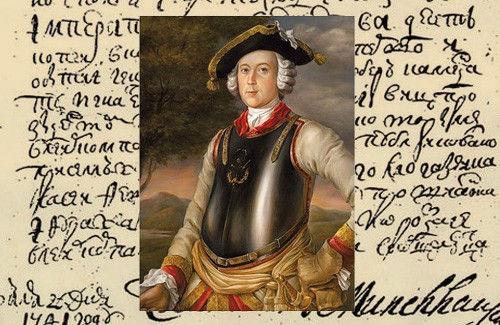 Карл Фрідріх Іеронім фон Мюнхгаузен. м. Брукнер, 1752