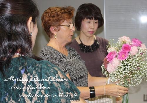 マリアージュスペシャルレッスン広島