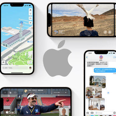 關於 iPhone 13 要知道的「3 個重點」