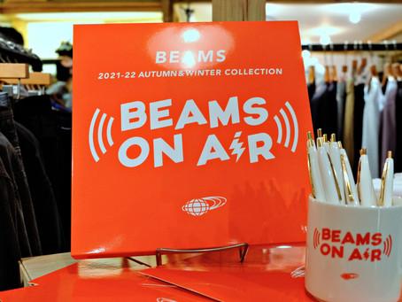 帶你走進 BEAMS 2021AW 新品展示會