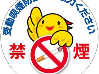 阪神西宮店 禁煙