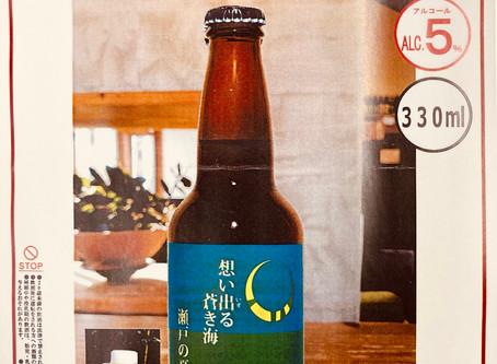 阪神西宮店 クラフトビール