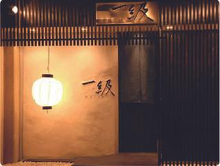 江坂本店 5/2(月曜日)営業しています