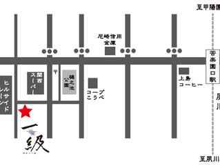 苦楽園店 2月から定休日変更 現在月曜日→変更木曜日 ※2/18(木)からです。2/15(月)は営業。