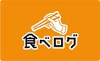 阪神西宮店