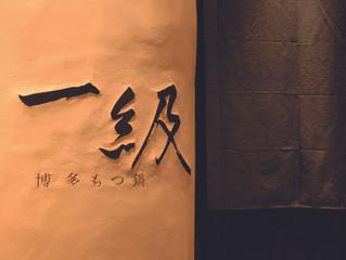 江坂本店:12/31(木)〜1/2(土)まで冬季休暇
