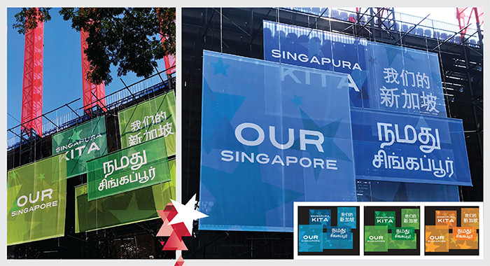 Hanging banners for NDP2019 seating gallery