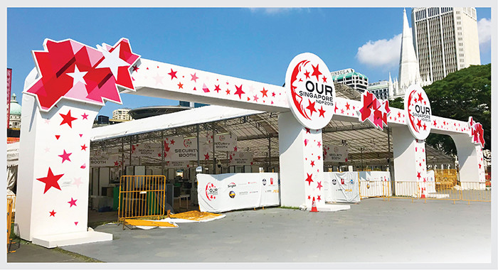 The entry archway for NDP2019 at The Padang