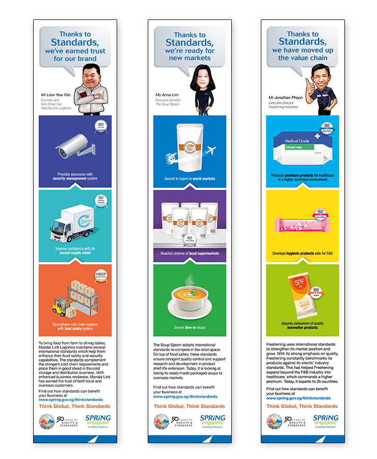 Strip ads in The Straits Times (Part 1)