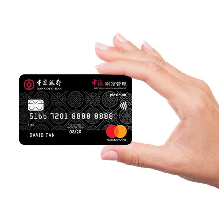 Bank of China Platinum Mastercard design