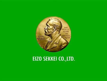 デザイナーにノーベル賞が授与される日