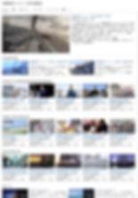 動画 映像 イベント 広報 制作会社 名古屋 Youtube