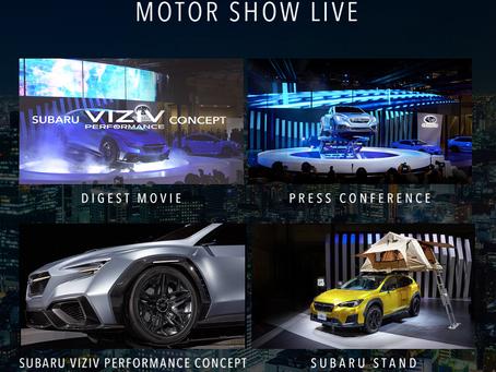 第45回東京モーターショー2017 [The 45th Tokyo Motor Show 2017]を撮って出し