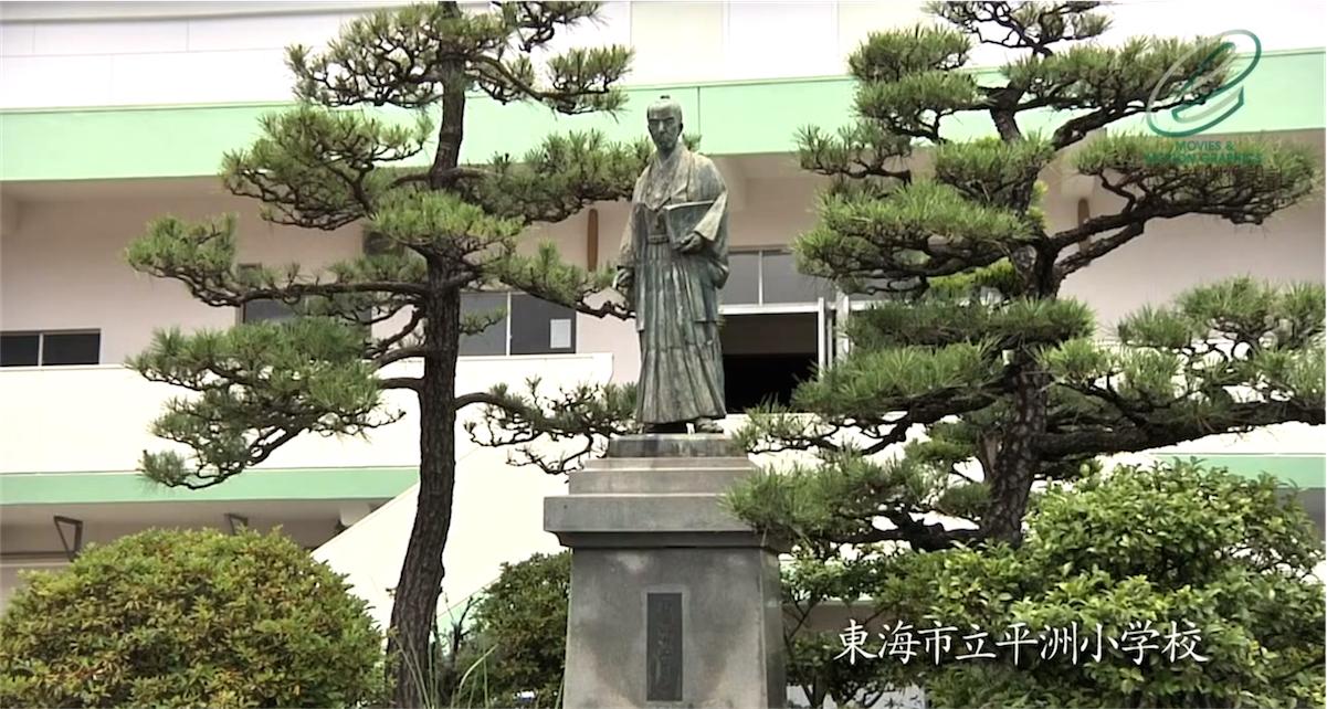平洲祭(愛知県東海市)