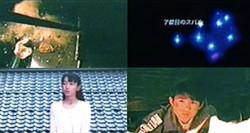 35mmフィルム3D映画