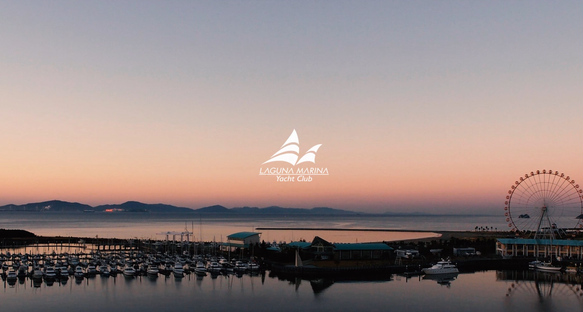 Laguna Marina Yacht Club