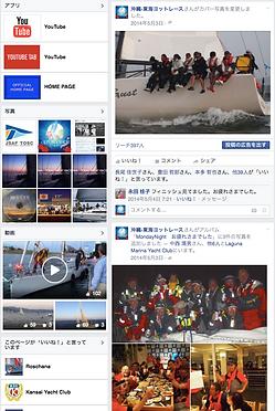 動画 映像 イベント 広報 制作会社 名古屋 Facebook