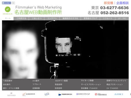 動画マーケティングは新しくない