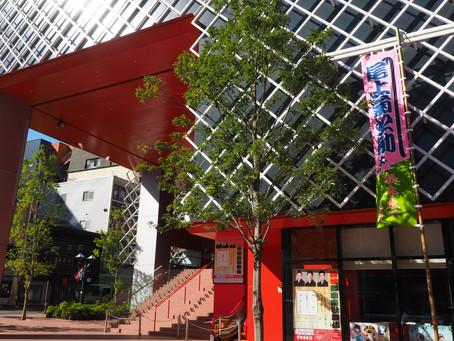 歌舞伎を観て映像の「間」を思う