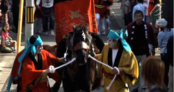 御馬頭祭り(愛知県知多市日長)