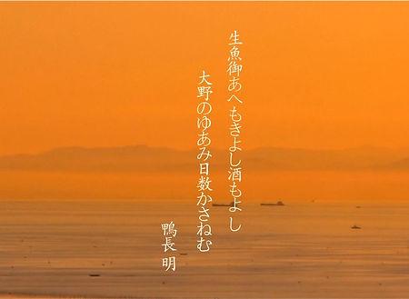 動画 旅行 観光 制作会社 名古屋