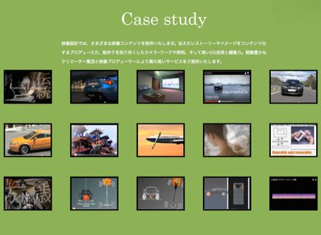 株式会社映像設計(名古屋WEB動画制作所)社長のブログを始めます