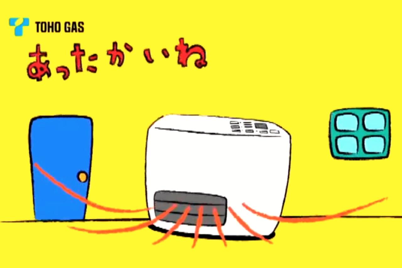 イラスト+アニメーションTVインフォマーシャル
