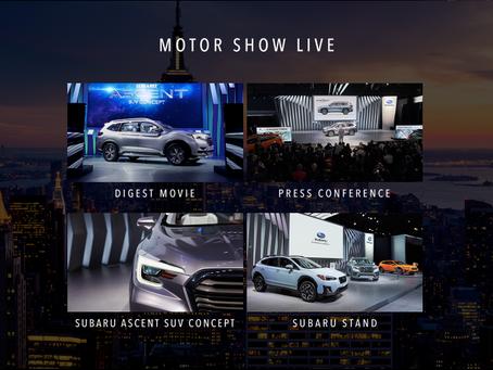 2017 New York International Auto Showを撮って出し