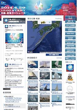 動画 映像 イベント 広報 制作会社 名古屋 ホームページ