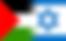 Israel_Palestine_Flag[1].png
