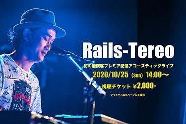 201025_flyer.jpg