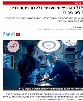 www.israelhayom.co.il.png