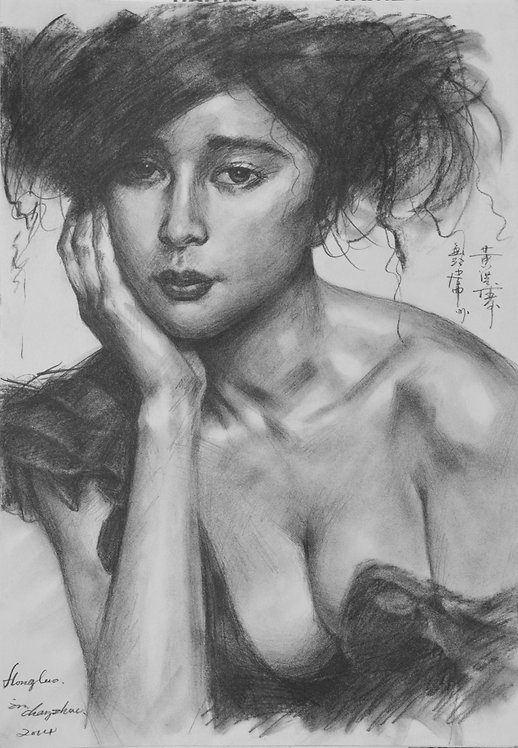 Portrait of Chinese girl