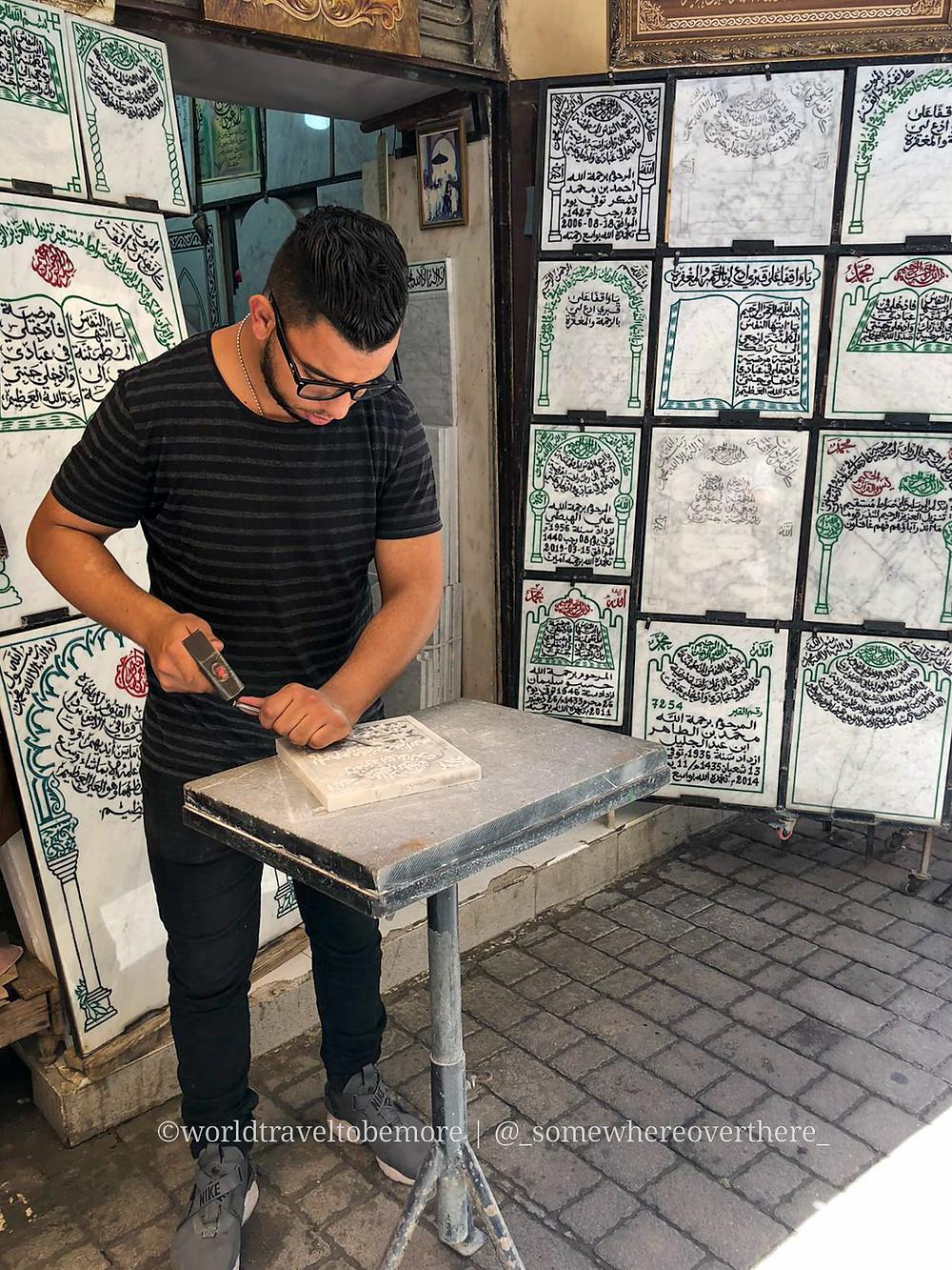 Artigianato locale durante la settimana di viaggio in marocco, qui siamoa  Fez.