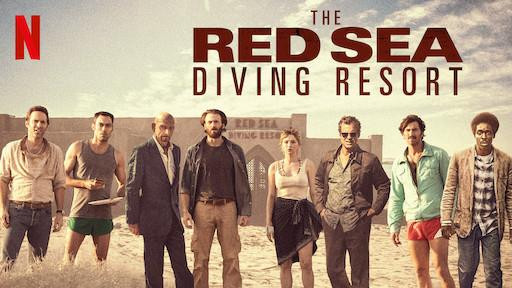 Gli attori principali del film Red Sea Diving, immagine presa dal web per articolo del blog worldtraveltobemore.com