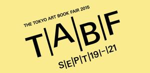 THE TOKYO ART BOOK FAIR 2015 image