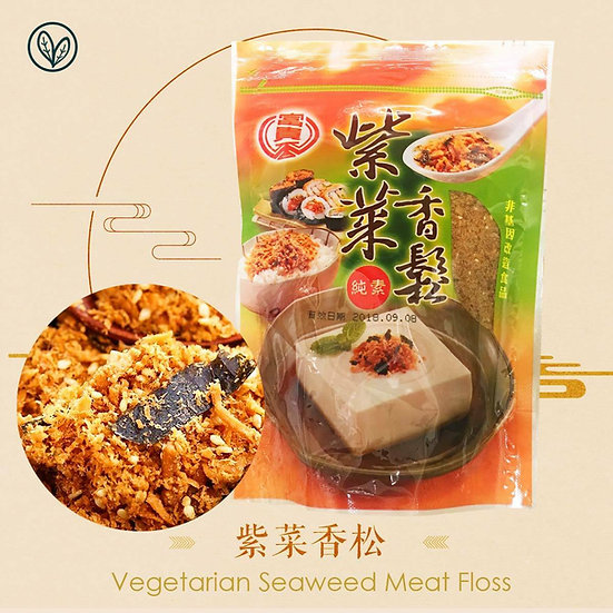 Taiwan Vegetarian Seaweed Meat Floss (Vegan)