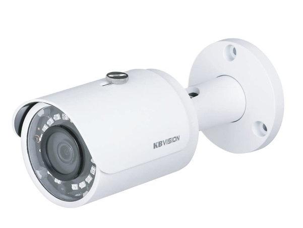 Camera 4 in 1 hồng ngoại 5.0 Megapixel KBVISION KX-C5011S4
