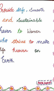 Women cell slogan 8