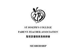 PTA Membership 2.JPG