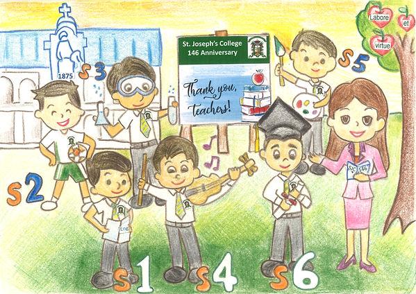 1-First Prize- 2D Tam Ho Chak (24)- TEACHER.jpg