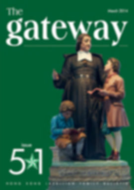 The Gateway 51.JPG