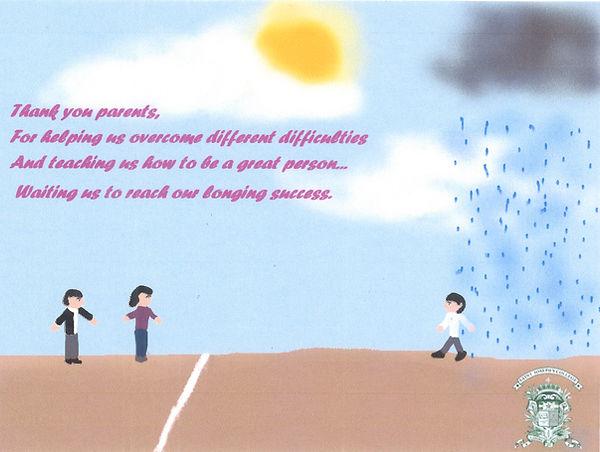 2-Second Prize  3A Zen Lon (36)- parent.jpg
