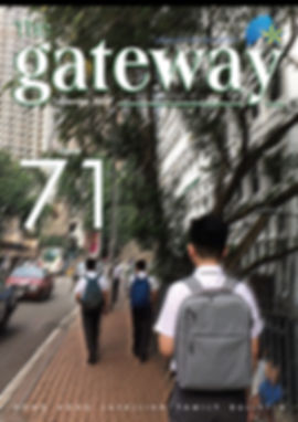 The Gateway 71.jpg