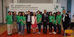 1st SJC Cup 001.png