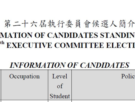 20-21 PTA EXECUTIVE COMMITTEE ELECTION