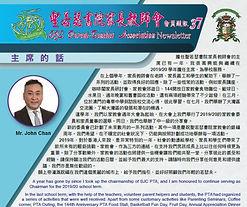 37th PTA Newsletter.JPG