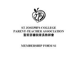 MEMBERSHIP FORM S1.JPG